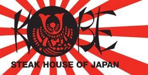 KOBE Steak House Of Japan Of Wichita
