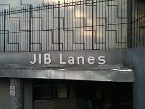 Jib Lanes