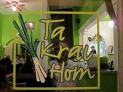 Ta Krai Hom