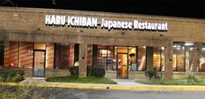 Haru Ichiban Japanese Restaurant