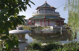 Friends Of The Pagoda & Oriental Garden Foundation