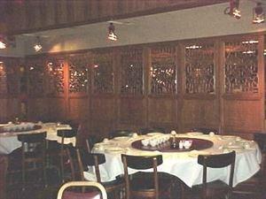Four Seas Restaurant