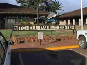 Mitchell Pauole Community Center