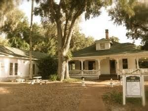 Grant Bly House