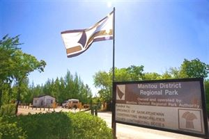 Manitou & District Regional Park