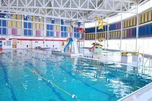 Sandra Schmirler Leisure Centre