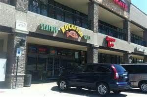 Rockfish Seafood Grill Restaurant