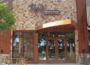 Roy's Restaurant Anaheim