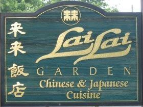 Lai Lai Garden Restaurant