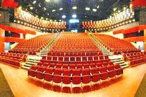 Theater 168