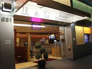 R & G Lounge