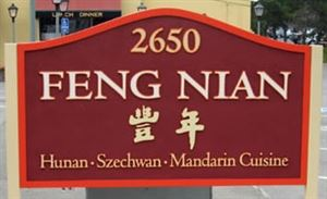 Feng Nian Chinese Restaurant