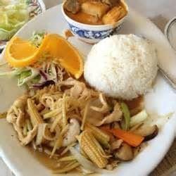 Thai Satay Restaurant - San Mateo