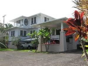 Hilo Honu Inn
