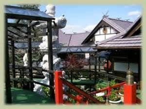 Mount Fuji Japanese Steak House.