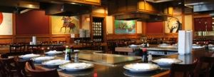Shogun Japanese Steak & Sushi Bar