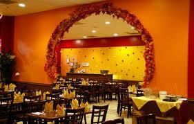 Mumtaz India Restaurant