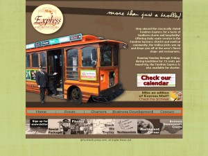 Fondren Express Trolley