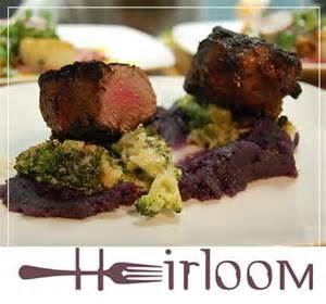 Heirloom - Midway