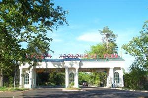 Jackson Zoological Park