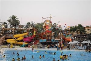Wild Adventures Water & Theme Park