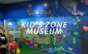 Kid Zone Museum