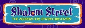 Shalom Street