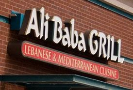 Ali Baba Grill