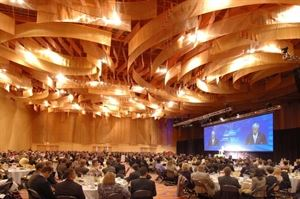 Duke Energy Convention Center Grand Ballroom
