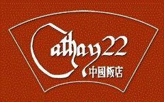 Cathay 22