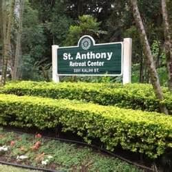 St. Anthony's Retreat Center