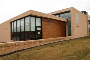 Bnai Israel Synagogue