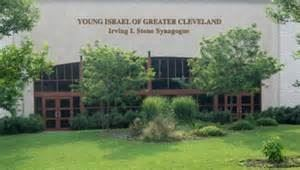 Young Israel Of Greater Cleveland