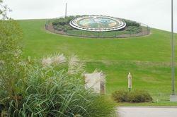 Mount Trashmore Park