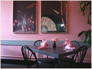 Ping's Szechuan Bar & Grill