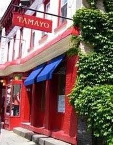 The Inn At Cafe Tamayo